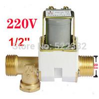 Electromagnetic valve/Solenoid valve AC 220V, pressurized valve, Size is 1/2''
