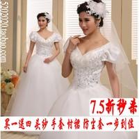 Double-shoulder spaghetti strap bandage sweet princess puff skirt wedding dress piece set  plus size wedding dress