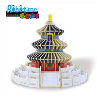 Wooden 3D  Puzzles Building The Temple Of Heaven Beijing Famous Assembly Model Puzzles