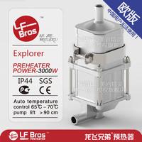 Longfei preheater car heated device gt
