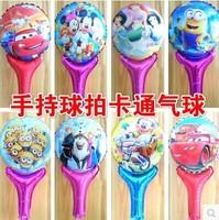 50CMX30CM Clapper Stick Balloons Mixed Random Cartoon Stick Balloons Normal Air 8 kinds of clapper