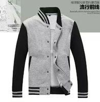 Men sports coat with fleece cotton fabric fashion sweatshirts school teamwear free shpping,accept customize printing
