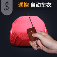 Fully-automatic remote control car cover car cover zhongtai 8 m300 t200 t600 v10