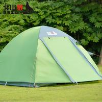 Tent outdoor 3 - 4 four seasons rainproof aluminium rod ultra-light crepitations