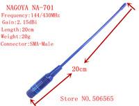 NAGOYA NA-701 UV dual band antenna SMA MALE for Wouxun KG-UV8D,TONFA UV985, YAESU,Vertex Standstard two way radios freeshipping