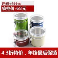 Colorful stainless steel sugar bowl sugar bowl storage tank dried fruit jar sealed cans storage piece set