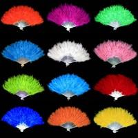 Masquerade activities stage Halloween props dance fan down feather fan fan