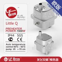 Longfei preheater car small q series car heated device