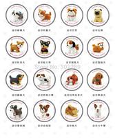 zakka resin mini Corgi outdoor dog decoration 16pcs/set