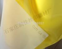 5 meters 160M Silk Screen Printing Mesh Fabric - Width 127cm, White Color, 160 Mesh Count 64T