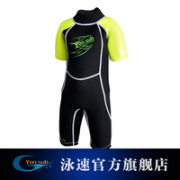 child boys/girls kids 2.5mm full neoprene diving surfing swimming wetsuit,children snorkeling submersible wet swimwear swim suit