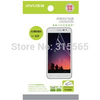 4.3'' Original Jiayu G2F Screen Protector Film Advanced HD Anti-fingerprint in stock