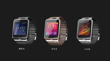 Bluetooth Smart Watch Bracelet For Man And Women Fashion Smartwatch Phone For Samsung HTC Huawei Electronic 2014 New