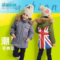 Kids Girls Fashion Plaid jacket 2014 new Korean children boys jacket big boy thick cotton jacket