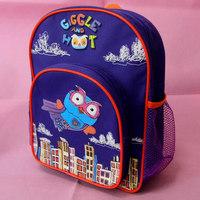 Giggle young owl shoulder bag, student bag, Backpack Bag Preschool, animation