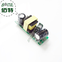 5pcs AC-DC 85~265V to 5V  Switching Power 5V 600ma  3W Isolated Switching Power Supply Module  Buck Converter