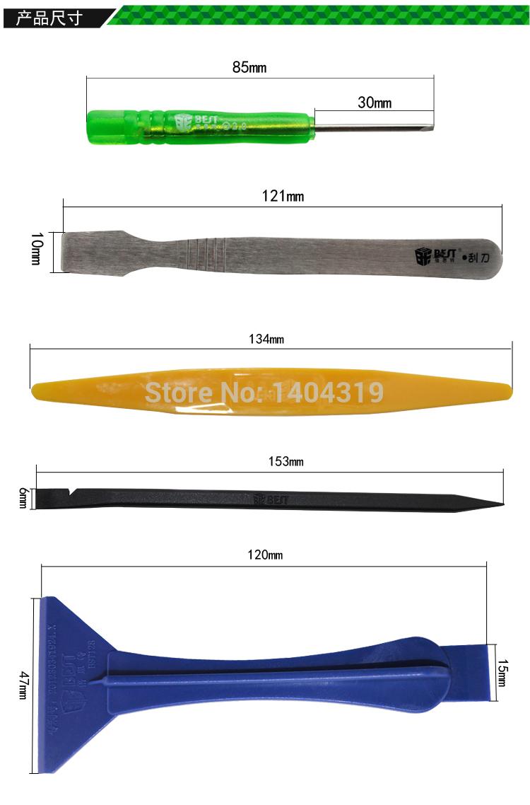 разбирать BST-602 17-в-1 универсальный телефон ремонт