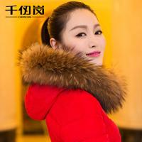 2014 down coat elegant large fur collar slim medium-long women's winter outerwear 1852
