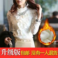 2014 Hitz women's high-necked long-sleeved lace shirt blouse Korean yards was thin Lei Sijia velvet shirt