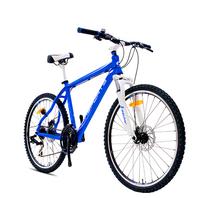 "26"" 21 speed Mountain   Bike"