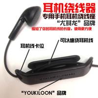 5pcs Multifunctional Cable Winder Car Holder Headset Bobbin Winder Desktop Holder for iPhone 5 5S iPhone 4 4S Random Color