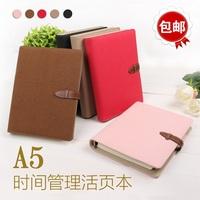 A5 loose-leaf notebook commercial 8.5 loose-leaf fresh notebook