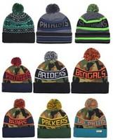 2014 NEW  pom knitted beanie sports skullies beanies for men and women football basketball baseball hat cap