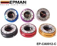 Tansky - EPMAN Hot Selliing Thin Version Steering Wheel Quick Release (Blue,Red,Black,Golden,Silver,Purple) EP-CA0012-C