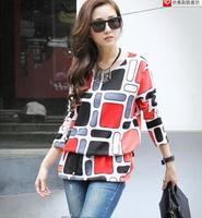 2014 New Korean Version of the OL Color Block Loose Big Code Knitting in the Long Version Coat (Belt)