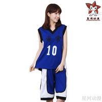 Cosplay anime costume Kaijo clothes basketball Hayakawa Mitsuhiro