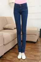 2014 Autumn women mid waist stretch skinny jeans slim feet cotton denim pencil pants trousers free shipping!