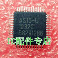 Free shipping  AS15-U  power driver IC
