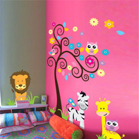 Hot Sales vinyl Forest Lion Zebra Owls Animal Flower Tree Wall Sticker Decal Baby Room Decor Art Mural