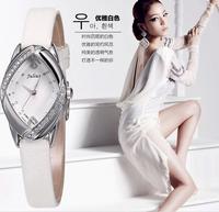 Korean brand really belt ladies watches diamond inlaid diamond grade table