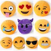 Hot Sale Soft Emoji Smiley Emoticon Round Cushion Pillow Stuffed Plush Toy Doll Free Shipping 1pcs/lot