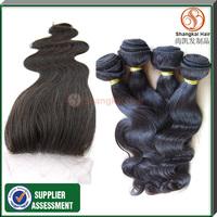 Brazilian Virgin Human Hair Weave 4 Bundles with One piece Swiss Lace Top Closure