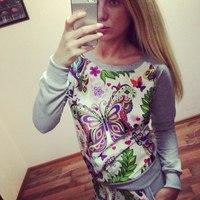 Mini Gum New 2014 women fashion 2pcs tracksuit sportwear Butterfly print long sleeve hoody sweatshirt s m l
