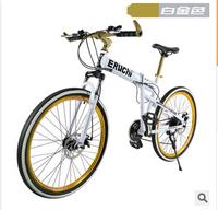 "20"" 21 speed charcoal steel mountain bike"