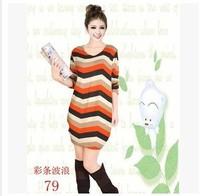 5 Pcs/lot New Fashion Maternity Women Long sleeves loose Dresses maternity clothing 10 Design  FF105