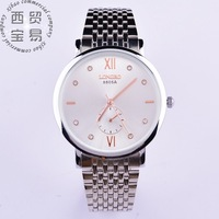 2014 New Fashion Designer Sports Casual Brand Watch Quartz Watches For Men Woman Stainless Steel WristWatch LB8805a