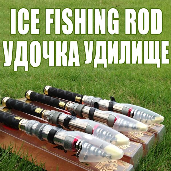 MINI Pocket Pen Ice Fishing Rods 2.1M High Carbon Telescopic Fishing Rod Spinning Carp Rock Fishing(China (Mainland))