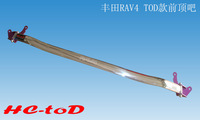 T0D brand Applicable to the for Toyota RAV-4 former top right balance bar reinforcement rod body strengthening tilt rod