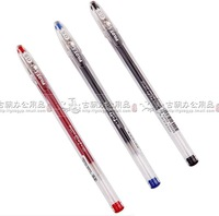Japanese PILOT/neutral pen park  G - 1 BL - G1-5 t walk bead pen addicted to 0.5 mm felt-tip pens