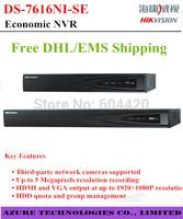 Free DHL/EMS  2014 Hikvision English Version NVR 16CH Onvif DS-7616NI-SE 5MP Recording 1080P HDMI/VGA Output Video Recorder NVR