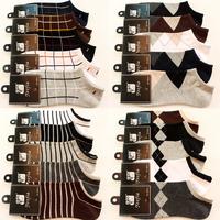 5 pairs of men's socks socks cotton socks cotton socks, boat socks socks wholesale male British style stealth
