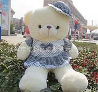 lovely skirt teddy bear toy cute big black check hat teddy bear doll bear doll gift doll about 80cm