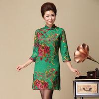 Short design half sleeve fashion women's cheongsam married vintage formal dress wedding silk spring and autumn mother clothing
