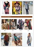 za 2014 double faced plaid soft winter 190*55cm big shawls 4 kinds color scarf double layer moben plaid cape  JZ101506