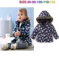 free shipping!2014 newest!brand Girls winter cotton rose hooded children's coat girl warm jacket flower size 80-120  5pcs/lot