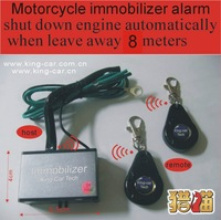 6~12v 2years guarantee RFID electronic motorcycle Anti-hijack alarm engine immobilizer system